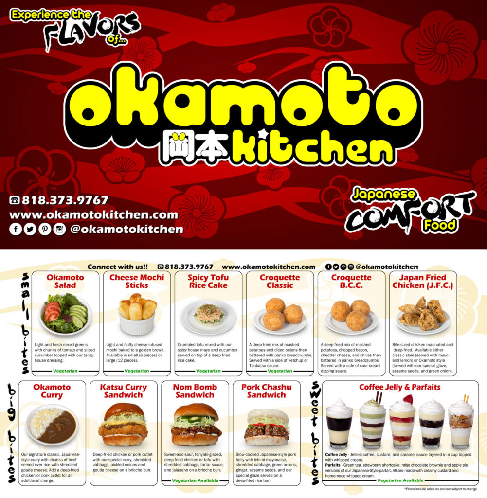 Menu_TakeOut_Web_v003