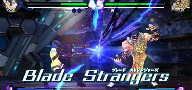 Blade Strangers Pre-Game Show at WNF! Fighting game fans, we are thrilled to present a special pre-game show of Blade Strangers at Weds Night Fights! Our friends at Nicalis is […]