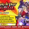 WNF x Million Arthur: Arcana Blood WNF and Square Enix are teaming up to bring you Million Arthur: Arcana Blood launch tournament at Weds Night Fights! Join us this June […]